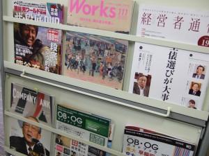 柔軟な姿勢を維持したいからか? シンクトワイスのマガジンラックには釣り雑誌もございます。
