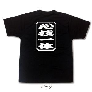 テレアポ戦隊みんなで、このTシャツ着ようかな。